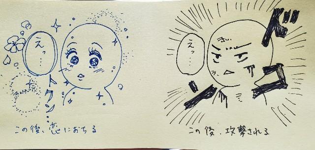 f:id:kotsu_oba:20210116091902j:image