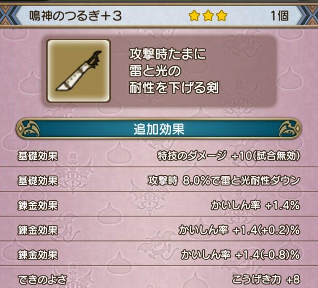 f:id:kotsu_oba:20210116203141j:image