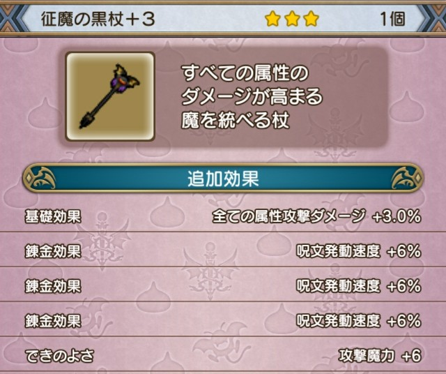 f:id:kotsu_oba:20210116203230j:image