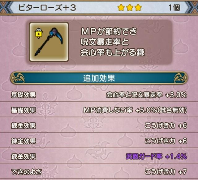 f:id:kotsu_oba:20210116203248j:image