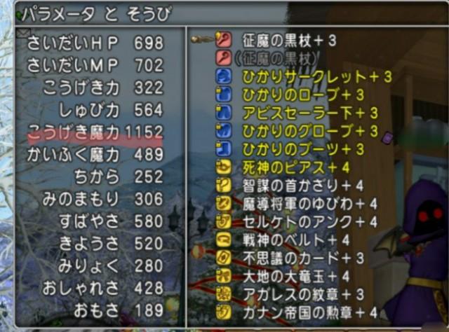 f:id:kotsu_oba:20210118173436j:image