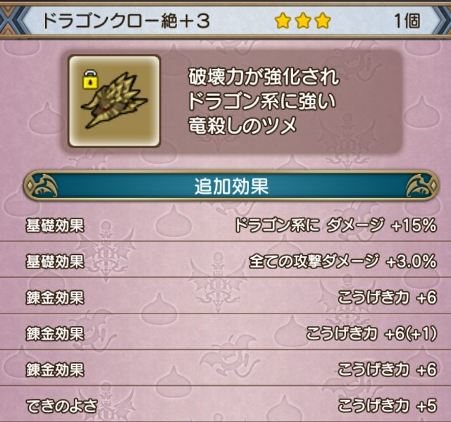 f:id:kotsu_oba:20210122145630j:image