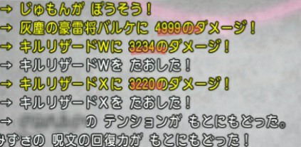 f:id:kotsu_oba:20210122233227j:image