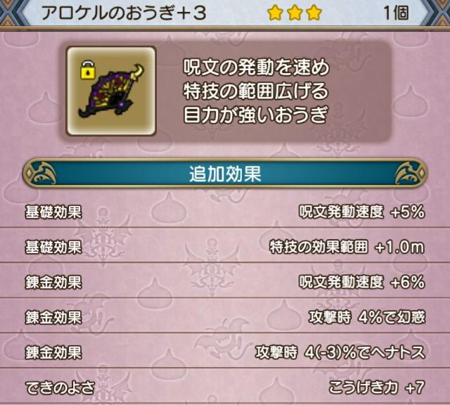 f:id:kotsu_oba:20210123212753j:image