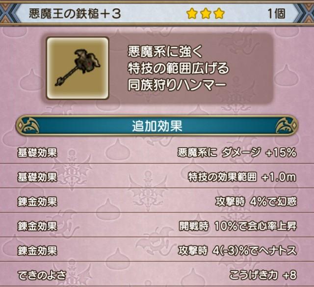 f:id:kotsu_oba:20210123213026j:image