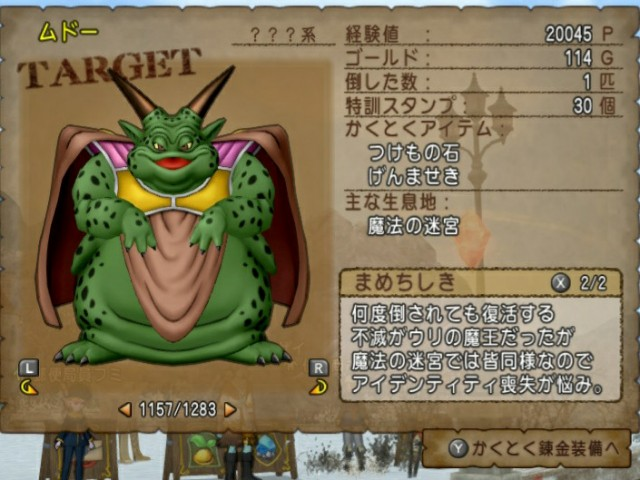 f:id:kotsu_oba:20210127140559j:image