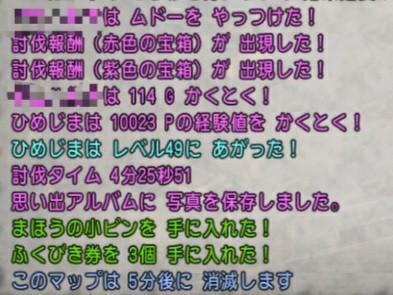 f:id:kotsu_oba:20210127141224j:image