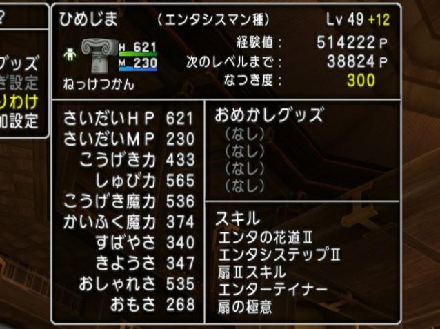 f:id:kotsu_oba:20210127141237j:image
