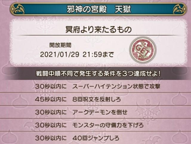 f:id:kotsu_oba:20210127193028j:image