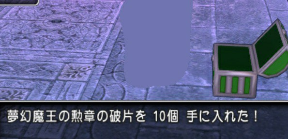 f:id:kotsu_oba:20210129203903j:image