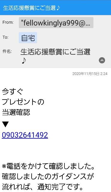 f:id:kotsu_oba:20210202202927j:image