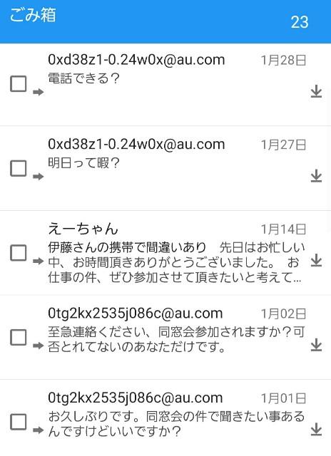 f:id:kotsu_oba:20210202204159j:image