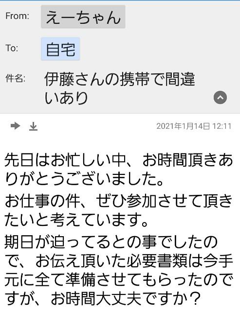f:id:kotsu_oba:20210202204304j:image