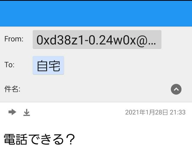 f:id:kotsu_oba:20210202204449j:image