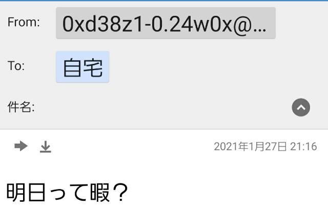 f:id:kotsu_oba:20210202204503j:image