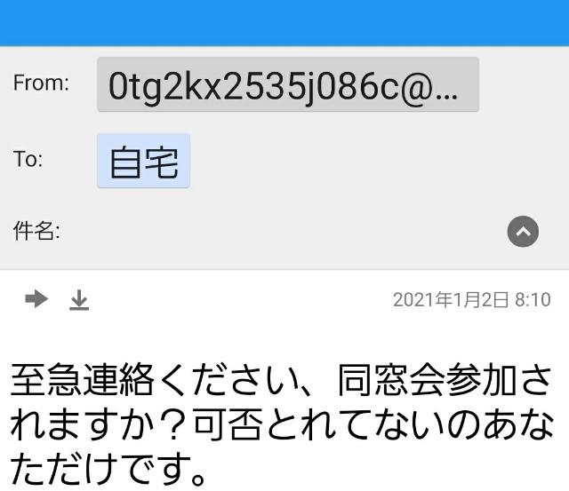f:id:kotsu_oba:20210202205326j:image