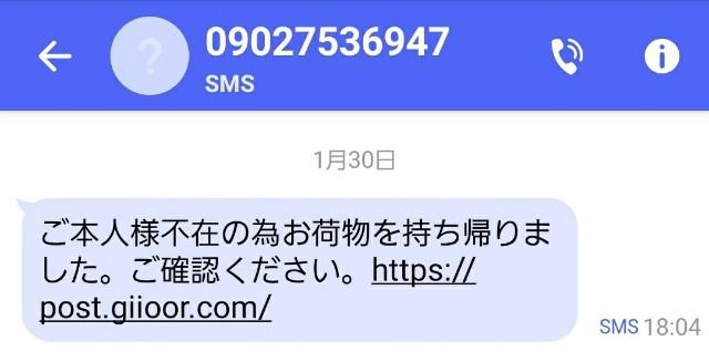 f:id:kotsu_oba:20210202205916j:image