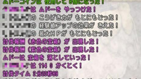 f:id:kotsu_oba:20210206211908j:image