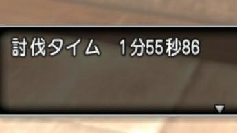 f:id:kotsu_oba:20210206211926j:image