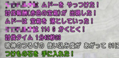 f:id:kotsu_oba:20210207102200j:image