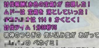 f:id:kotsu_oba:20210207102207j:image