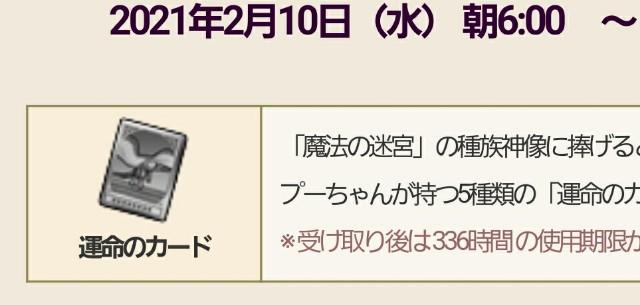 f:id:kotsu_oba:20210207210556j:image