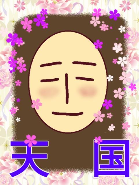 f:id:kotsu_oba:20210208142010j:image