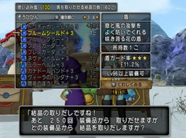 f:id:kotsu_oba:20210211145016j:image
