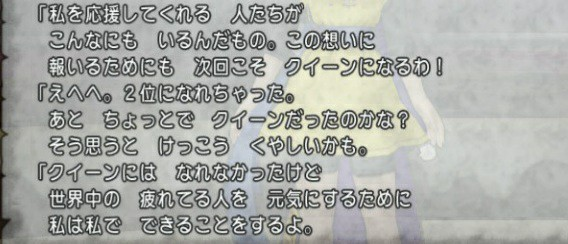 f:id:kotsu_oba:20210214085448j:image