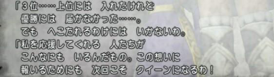 f:id:kotsu_oba:20210214085529j:image