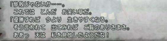 f:id:kotsu_oba:20210214085721j:image