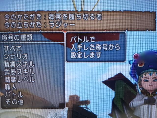 f:id:kotsu_oba:20210215171849j:image