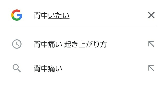 f:id:kotsu_oba:20210218195251j:image