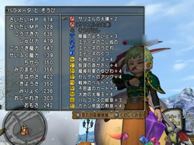 f:id:kotsu_oba:20210219080851j:image
