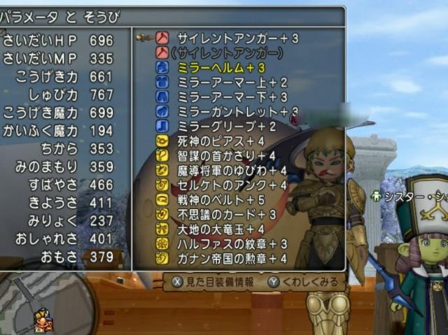 f:id:kotsu_oba:20210219080905j:image