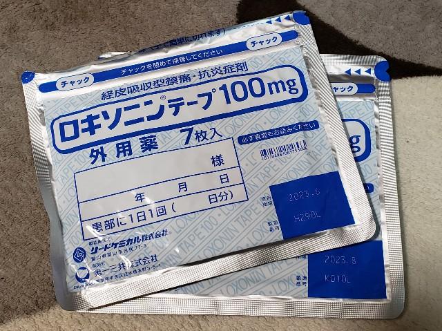 f:id:kotsu_oba:20210219211833j:image