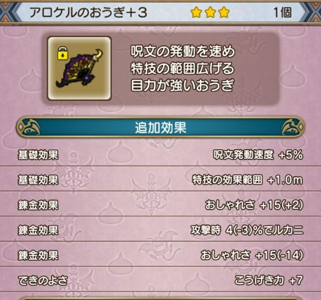 f:id:kotsu_oba:20210222154300j:image
