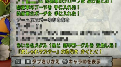 f:id:kotsu_oba:20210222154554j:image