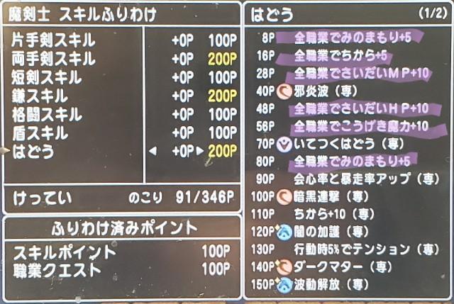 f:id:kotsu_oba:20210224153012j:image