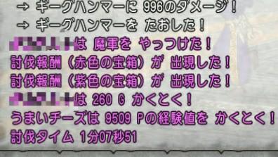 f:id:kotsu_oba:20210225212027j:image