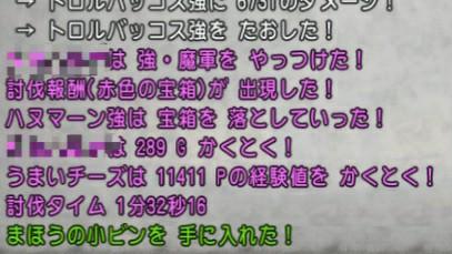 f:id:kotsu_oba:20210225212034j:image