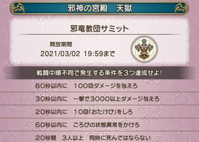 f:id:kotsu_oba:20210228084907j:image