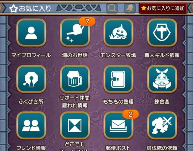 f:id:kotsu_oba:20210301212435j:image