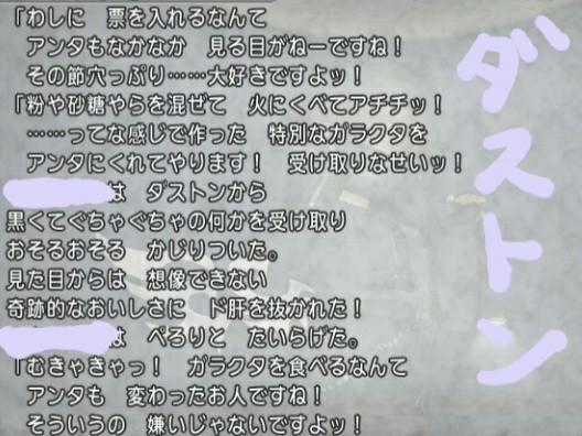 f:id:kotsu_oba:20210304192047j:image