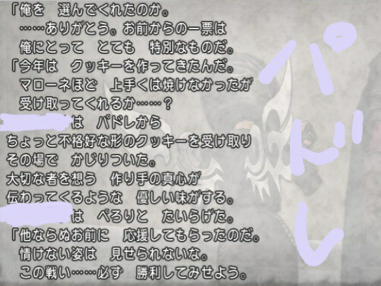 f:id:kotsu_oba:20210304192111j:image
