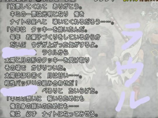 f:id:kotsu_oba:20210304192156j:image