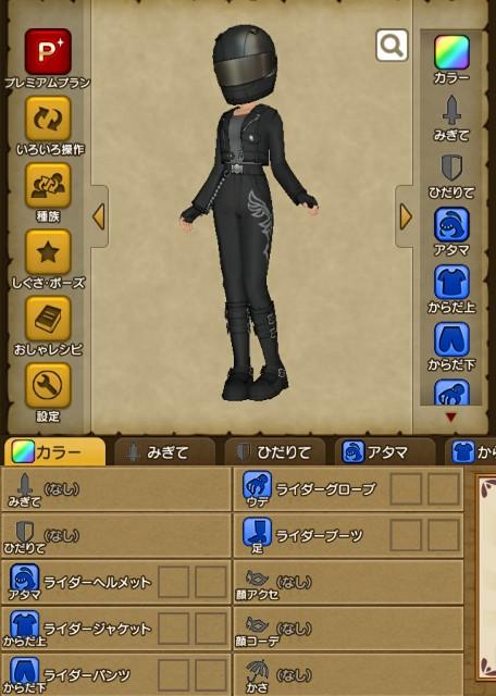 f:id:kotsu_oba:20210304211010j:image