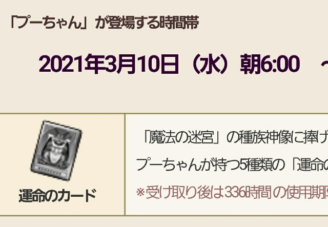 f:id:kotsu_oba:20210305212230j:image