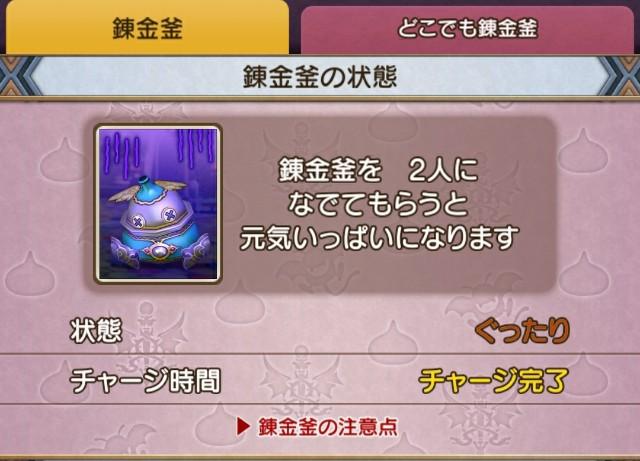 f:id:kotsu_oba:20210306074530j:image