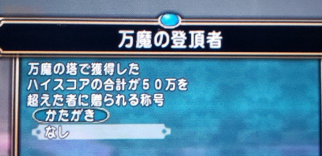 f:id:kotsu_oba:20210310135247j:image